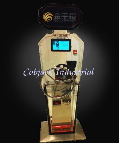 Souvenir Coin Press Machine (C Type)